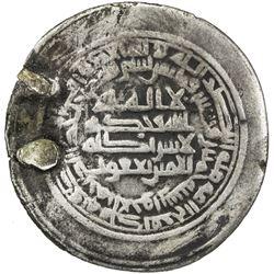 SAFFARID: Ya'qub b. al-Layth, 861-879, AR donative dirham (2.61g), al-Ahwaz, AH265. VF