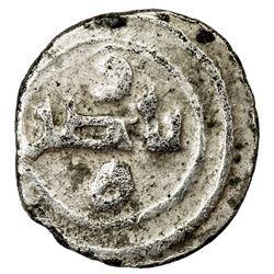 SAFFARID: Tahir al-Tamimi, 964-970, AR 1/10 dirham (0.27g), NM, ND. VF