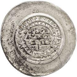 SAMANID: 'Abd al-Malik I, 954-961, AR broad dirham (7.17g), NM, ND. EF-AU