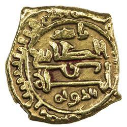 SAMANID: Nuh III, 976-997, AV fractional dinar (2.14g), Sijistan, DM. EF