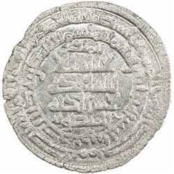 SAMANID: Nuh III, 976-997, AR dirham (6.59g), Balkh, AH380. AU
