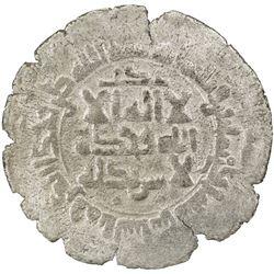 SAMANID: Nuh III, 976-997, AR dirham (3.29g), al-Shash, AH381. F