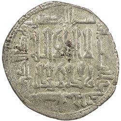 QARAKHANID: Ahmad b. Nasr, 999-1014, AR dirham (3.57g), Isbijab, AH401. EF
