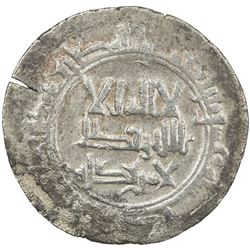QARAKHANID: Muhammad b. 'Ali, 1003-1024, AR dirham (3.22g), Isbijab, AH410. VF
