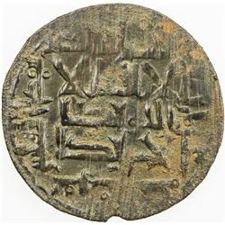 QARAKHANID: Muhammad b. 'Ali, 1003-1024, AE fals (2.62g), Ferghana, AH410. VF-EF