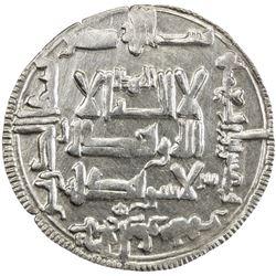 QARAKHANID: 'Ali b. al-Hasan, 1020-1025, AR dirham (3.16g), Khutlugh Urdu, AH425. VF-EF