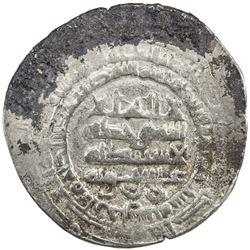 BUWAYHID: 'Ali b. Buwayh, 934-946, AR dirham (4.41g), Arrajan, AH326. VF