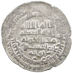 BUWAYHID: Mu'izz al-Dawla Ahmad, 946-967, AR dirham (4.74g), 'Askar min al-Ahwaz, AH344. VF