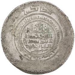 GHAZNAVID: Mahmud, 999-1030, AR multiple dirham (13.11g), Andaraba, AH389. EF-AU