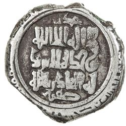 GHAZNAVID: Mahmud, 999-1030, AR yamini double dirham (6.27g), NM, AH(4)21. VF