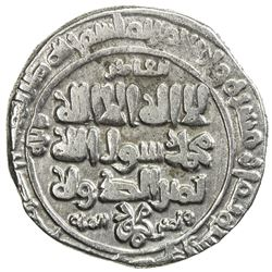 GHAZNAVID: Mahmud, 999-1030, AR bilingual dirham (2.87g), Mahmudpur (=Lahore), AH418. VF
