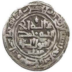 GHAZNAVID: temp. Mahmud, 999-1030, AR dirham (2.62g), Baldat Sijistan, AH404. VF