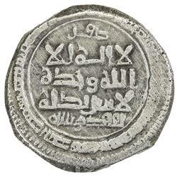 GHAZNAVID: Muhammad, 1030, AR dirham (2.89g), [Ghazna], ND. EF