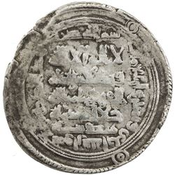 GREAT SELJUQ: Malikshah I, 1072-1092, AR dirham (2.94g), al-Ahwaz, AH481. F-VF