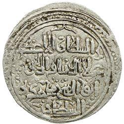 KHWARIZMSHAH: Muhammad, 1200-1220, AR double dirham (6.28g), [Ghazna], ND. VF-EF