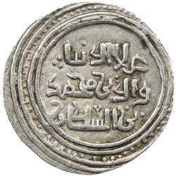 KHWARIZMSHAH: Muhammad, 1200-1220, AR medium dirham (3.18g), [Ghazna], ND. EF