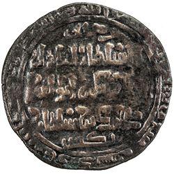 KHWARIZMSHAH: Muhammad, 1200-1220, AR broad burhani dirham (6.15g), Samarqand, AH609. VF