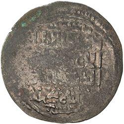 KHWARIZMSHAH: Muhammad, 1200-1220, AR broad dirham (8.61g), MM, DM. VF