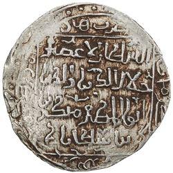 KHWARIZMSHAH: Mangubarni, 1220-1231, AR broad dirham (11.07g), Kurraman, AH626. VF-EF
