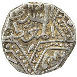 KHWARIZMSHAH: Mangubarni, 1220-1231, AR dirham (1.74g), NM, AH(61)8. VF