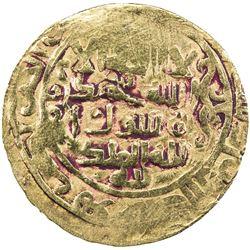 AMIR OF WAKHSH: Abu'l-'Abbas, 1221-1224, AV dinar (3.58g), NM, AH618. VF