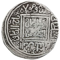 GHORID: Taj al -Din Yildiz, 1206-1215, AR dirham (10.50g), Baldat Ghazna, AH611. F-VF