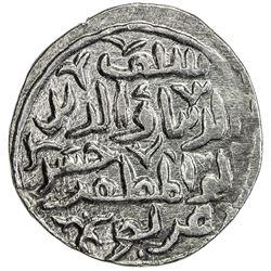 QARLUGHID: al-Hasan Qarlugh, 1224-1249, AR tanka (10.85g) (Ghazna), ND. VF-EF