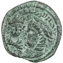 ARTUQIDS OF MARDIN: Yuluq Arslan, 1184-1201, AE dirham (12.16g), NM, ND (struck ca. AH586-589). VF-E