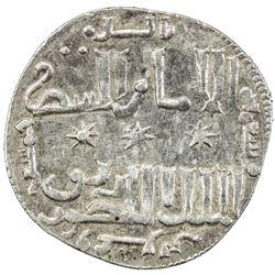 ARTUQIDS OF MARDIN: Artuq Arslan, 1201-1239, AR dirham (3.00g), Dunaysir, AH625. EF