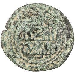 ARTUQIDS OF MARDIN: Qara Arslan, 1261-1294, AE fals (2.12g), NM, ND. VF