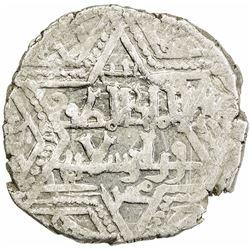 ARTUQIDS OF MARDIN: Qara Arslan, 1261-1294, AR dirham (2.64g), Mardin, blundered date. VF