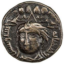 ZANGIDS OF AL-MAWSIL: Ghazi II, 1169-1180, AE dirham (11.67g), NM, AH666. VF