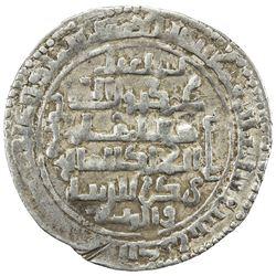 LU'LU'IDS: Rukn al-Din Isma'il, 1258-1261, AR dirham (2.99g), al-Mawsil, AH6xx. VF