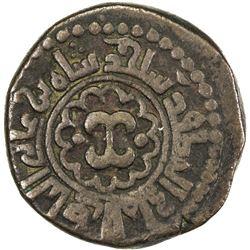 """ZANGIDS OF AL-JAZIRA: Sanjarshah, 1180-1208, AE wuqiya (""""ounce"""") (33.14g), al-Jazira, AH6xx. VF"""