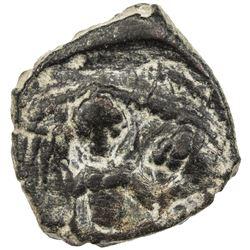 SALDUQIDS: Nasir al-Dawla Ghazi, 1132-1145, AE fals (4.86g), NM, ND. VF