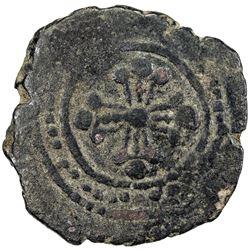 SALDUQIDS: 'Izz al-Din Salduq, 1129-1168, AE fals (4.47g), NM, ND. F-VF