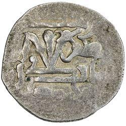 SALGHURID: Abu Bakr, 1231-1260, pale AV dinar (3.73g), NM, ND. EF