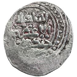 GREAT MONGOLS: Chingiz Khan, 1206-1227, AR dirham (3.08g), [Ghazna], ND. VF