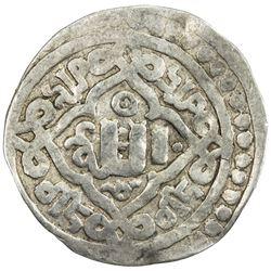 GREAT MONGOLS: Anonymous, 1263 and later, AR dirham (2.34g), Kuja (Kucha), AH662. VF