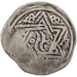 CHAGHATAYID KHANS: Qaidu, 1270-1302, AR dirham (1.93g), Taraz, ND. VF