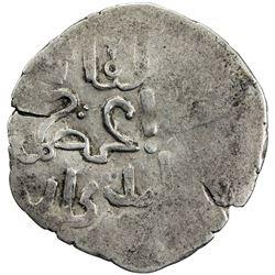 CHAGHATAYID KHANS: Qaidu, 1270-1302, AR dirham (2.01g), Andigan, ND. F