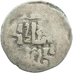CHAGHATAYID KHANS: Duwa Khan, ca. 1302-1308, AR dirham (1.92g), NM, ND. F-VF