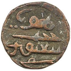 CHAGHATAYID KHANS: Khutlugh Khwaja, 1298-1299, AE jital (3.90g), NM, ND. VF