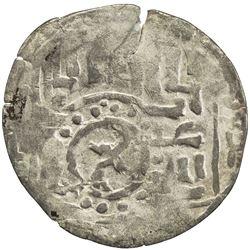 CHAGHATAYID KHANS: Chapar, ca. 1307-1310, AR dirham (1.65g), NM, ND. F-VF