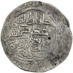 CHAGHATAYID KHANS: Changshi, 1333-1336, AR dinar (7.69g), Badakhshan, AH(7)37. VF