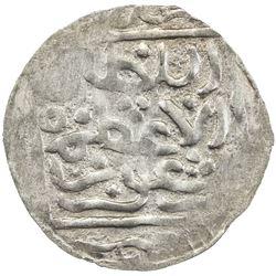 SHAHS OF BADAKHSHAN: Arghunshah, 1307-1311, AR dirham (2.43g), Wilayat-e Khwast, AH71x. VF