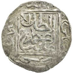 SHAHS OF BADAKHSHAN: 'Alishah II, fl. 1316-1317, AR dirham (2.42g), Badakhshan, AH717. EF-AU