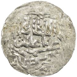 SHAHS OF BADAKHSHAN: 'Alishah II, fl. 1316-1317, AR dirham (2.50g), Khwast, ND. EF
