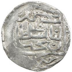 SHAHS OF BADAKHSHAN: Sultan Bakht, ca. 1310-1315, AR dirham (2.44g), Badakhshan, AH715. VF
