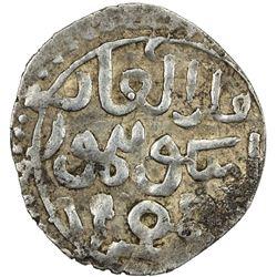 GOLDEN HORDE: Mangu Timur, 1267-1280, AR dirham (1.36g), Qrim, AH665. VF